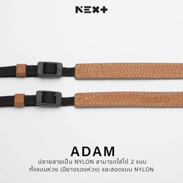 NEX Hand Strap TESTINO Series Leather adam 4