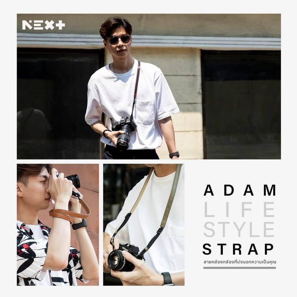 NEX Hand Strap TESTINO Series Leather adam 7