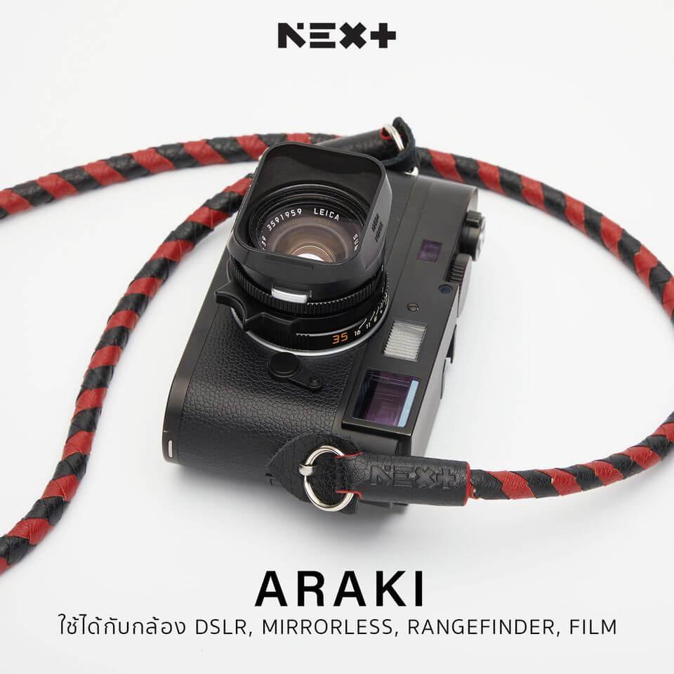 NEX+ Neck Strap ARAKI Series Leather W: 1cm /L: 110cm