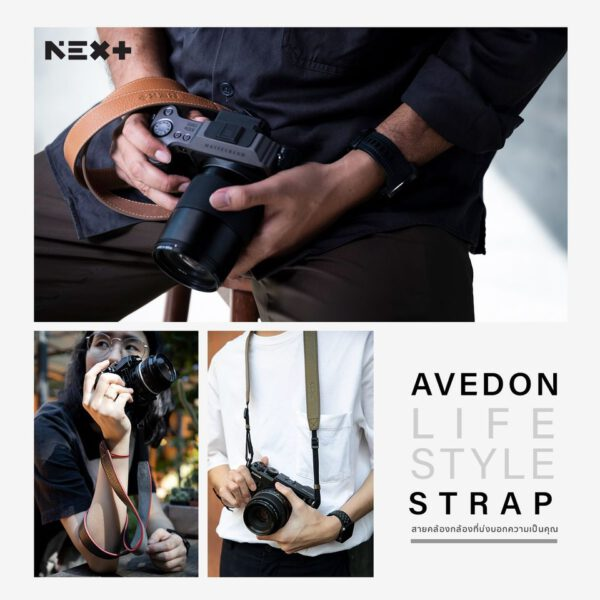 NEX+ Neck Strap AVEDON Series Leather & Nylon W: 3cm /L: 100-120cm