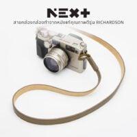NEX+ Neck Strap RICHARDSON Series Leather W: 1.5cm /L: 110cm