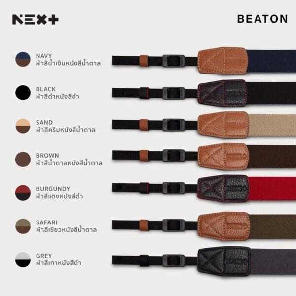 NEX+ Neck Strap BEATON Series W: 3cm /L: 100-120cm