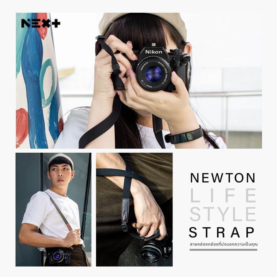 NEX+ Neck Strap NEWTON Series newton