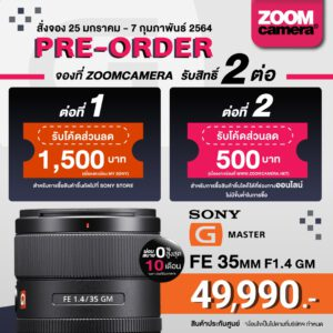 Sony 35mm F1.4 GM New V2