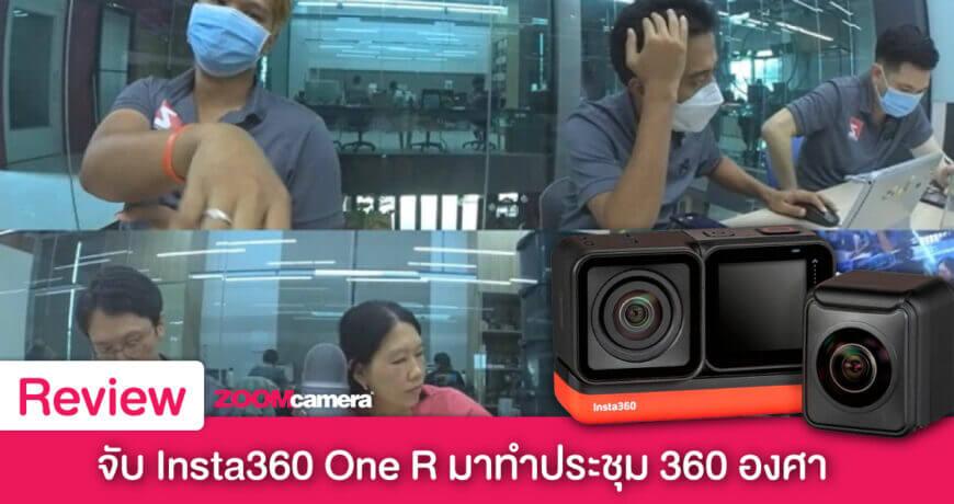 insta-one-r-action-camera_webcam-content-final