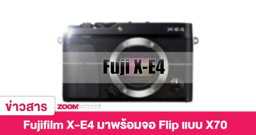 fujifilm-x-e4-lcd