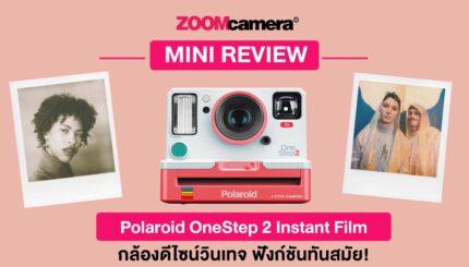 polaroid-OneStep2-cover