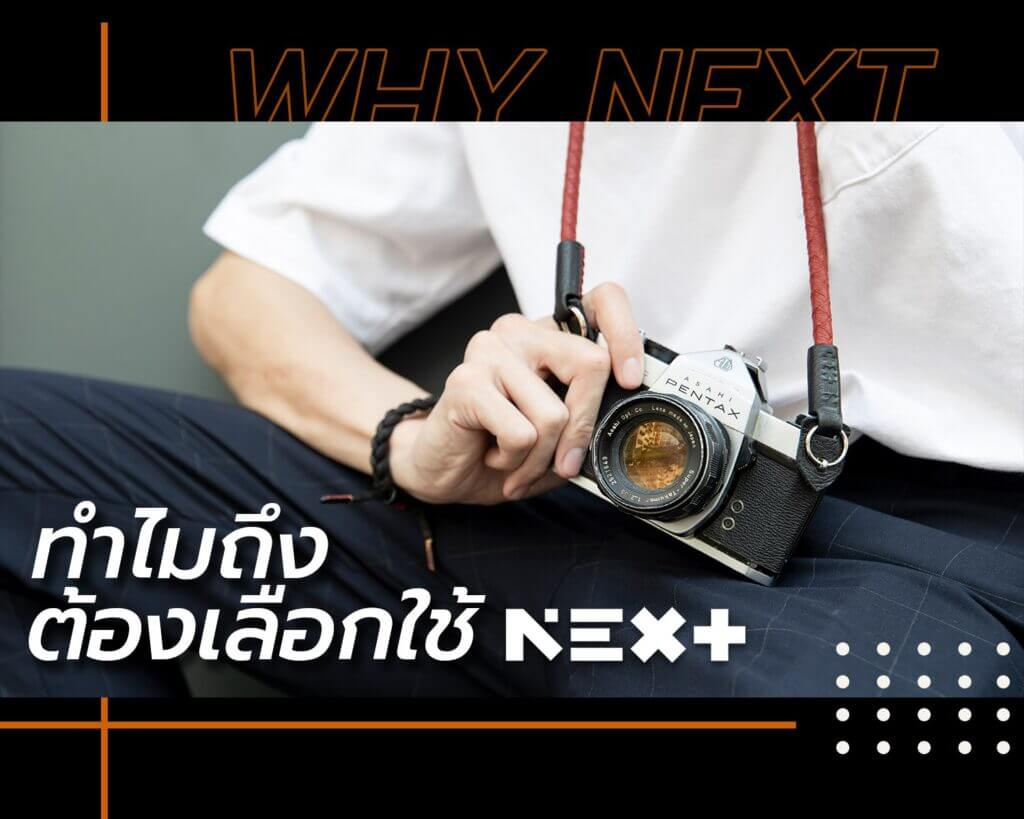 why are you must to buy next camera strap on ZoomCamera