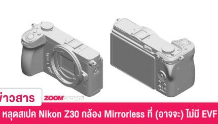 nikon-z30