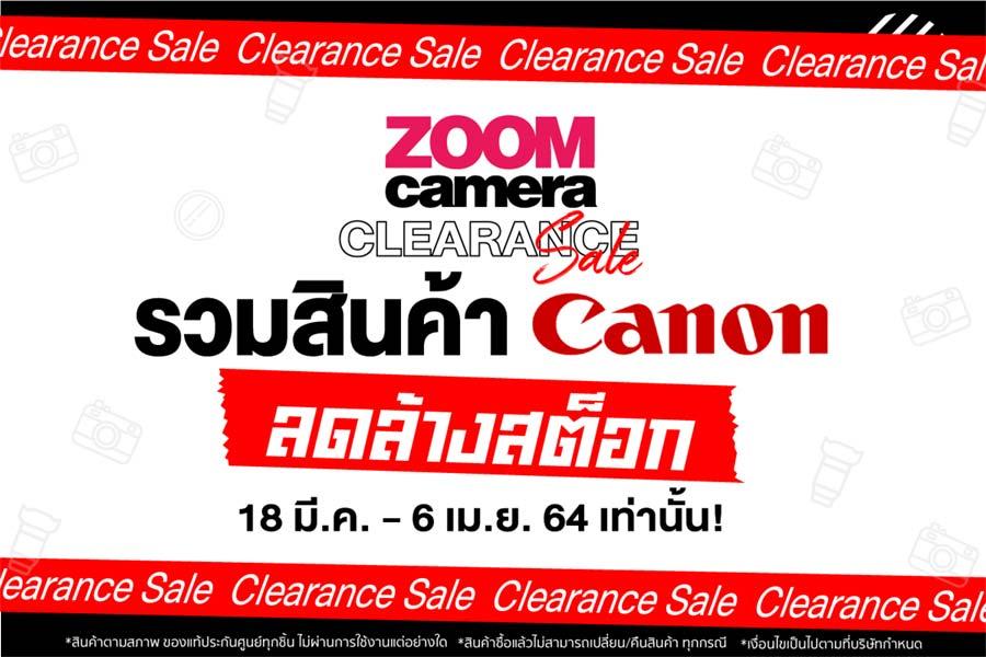 กล้อง ลดราคา canon (4)