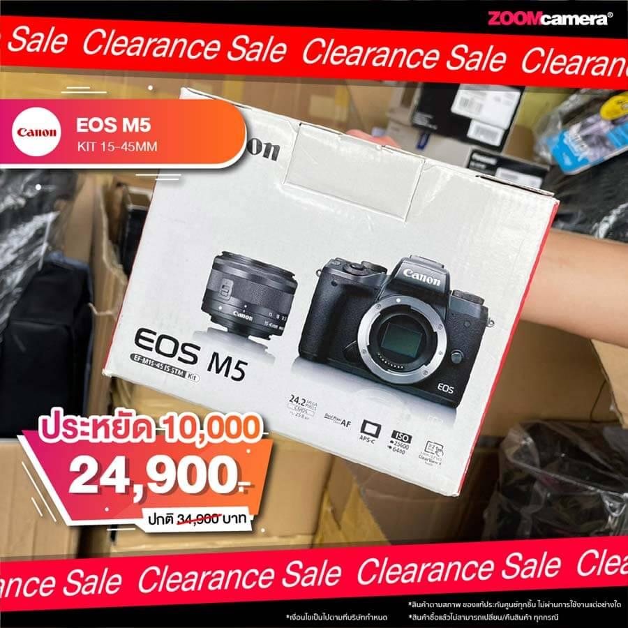 กล้อง-ลดราคา_29