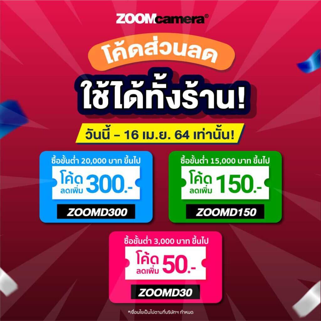 2021.02 3.3 WebSite 1080x1080 1