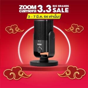 2021.02 3.3 Big Brand Sale ForWeb 21