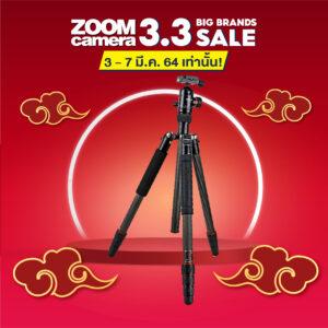 2021.02 3.3 Big Brand Sale ForWeb 26