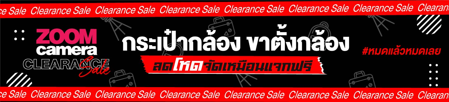2021.03 ZoomCamera Clearance Sale ForWeb 1450x330px 04