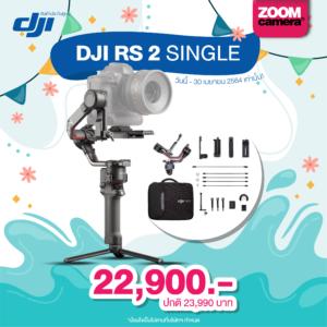 2021.04 DJI Songkarn Festival 05