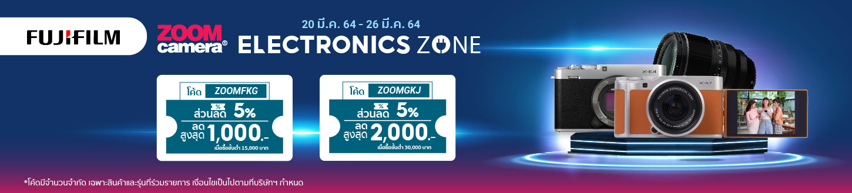 Electronic Zone Web แก้ 1450x330 Fuji