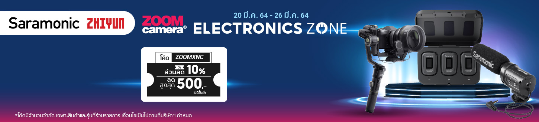 Electronic Zone Web แก้ 1450x330 Sara