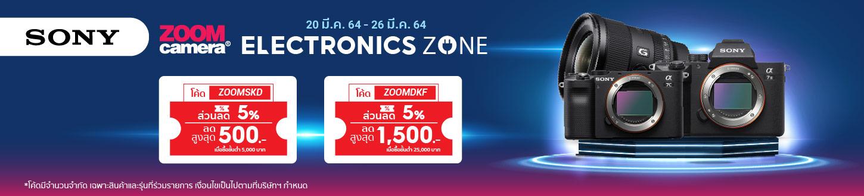 Electronic Zone Web แก้ 1450x330 Sony