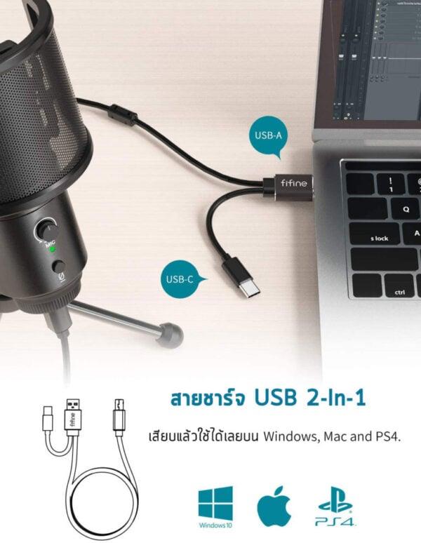 FIFINE K683B TYPE C USB MIC WITH A U-SHAPE POP FILTER