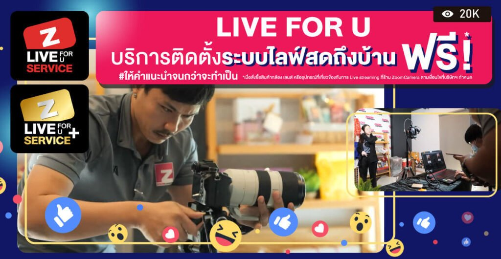 Live-for-U-Key-visual_Cover