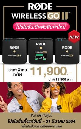 Rode-wireless-Go-ii_V2-270x428