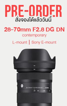 Sigma-28-70mm-F2.8-DG-DN_Pre-order_270x428