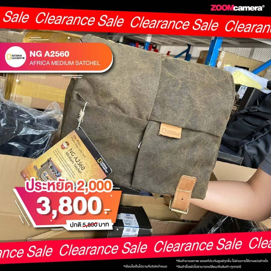 ZoomCamera-Clearance-Sale-กล้อง-ลดราคา-กระเป๋าขาตั้ง-01