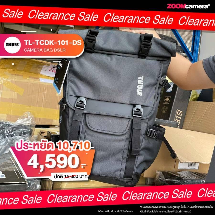ZoomCamera-Clearance-Sale-กล้อง-ลดราคา-กระเป๋าขาตั้ง-06