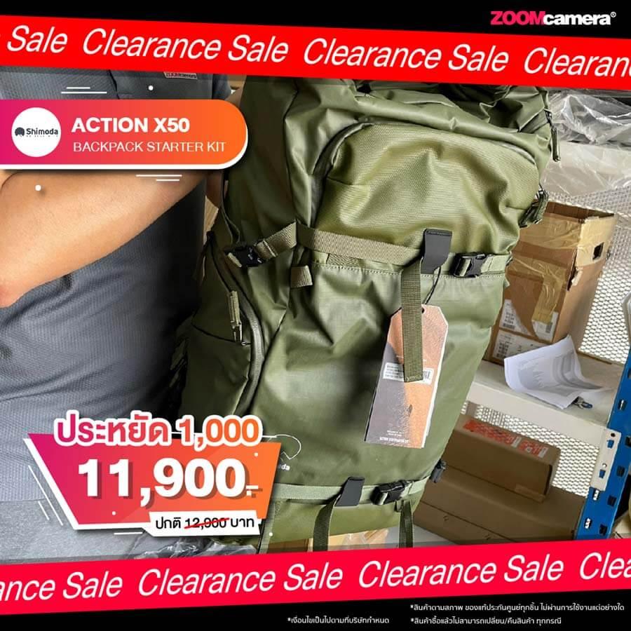 ZoomCamera-Clearance-Sale-กล้อง-ลดราคา-กระเป๋าขาตั้ง-10