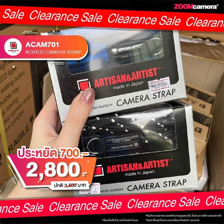 ZoomCamera-Clearance-Sale-กล้อง-ลดราคา-อุปกรณ์-06