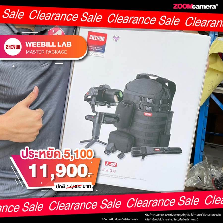 ZoomCamera Clearance Sale กล้อง ลดราคา อุปกรณ์ 07