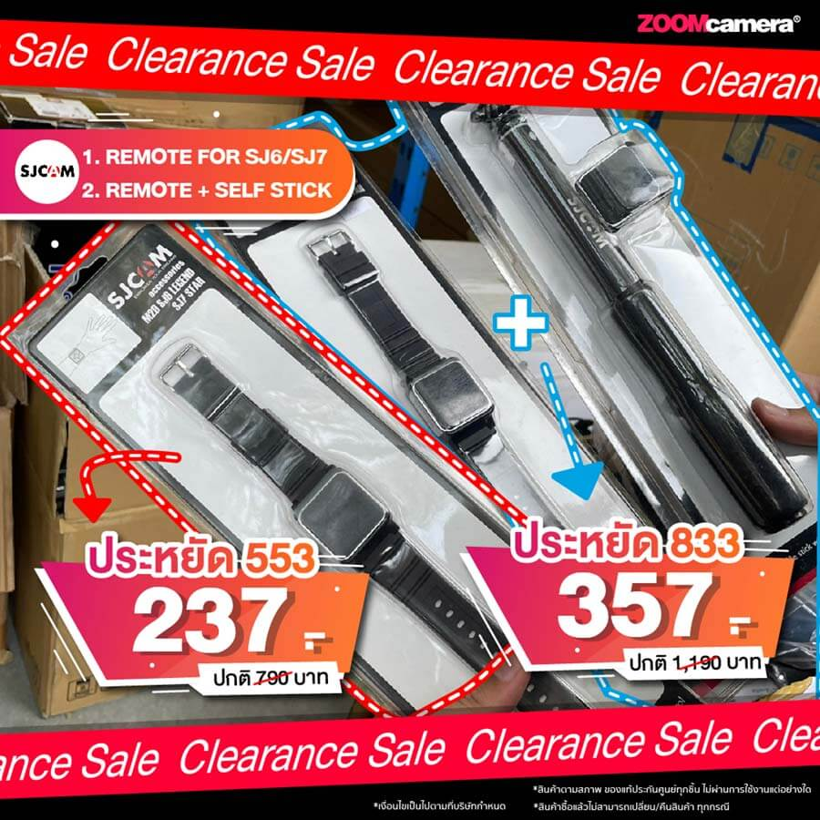 ZoomCamera-Clearance-Sale-กล้อง-ลดราคา-อุปกรณ์-10