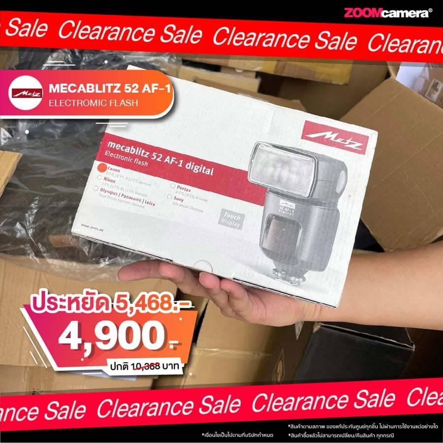ZoomCamera-Clearance-Sale-กล้อง-ลดราคา-อุปกรณ์-15