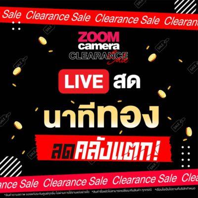 ZoomCamera-Clearance-Sale-กล้อง-ลดราคา-ไลฟ์สดนาทีทอง