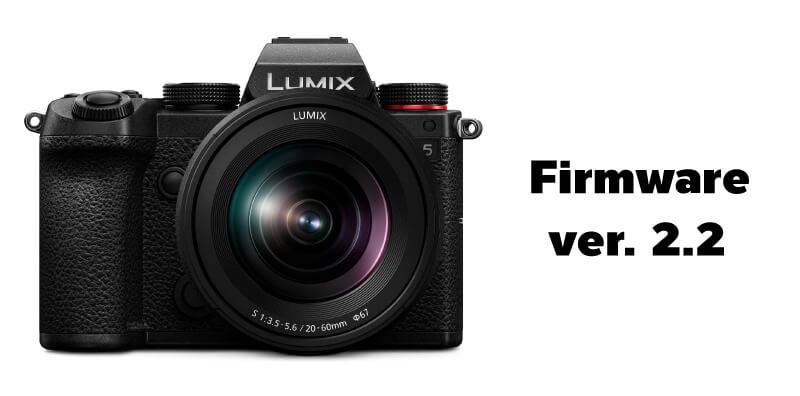 อัพเฟิร์มแวร์ Lumix S5