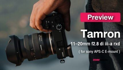 tamron 11-20mm f2.8_cover