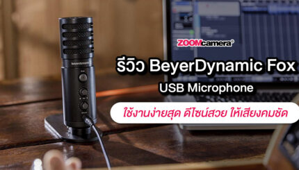 beyerdynamic-fox-usb-microphone_web-thumbnail2