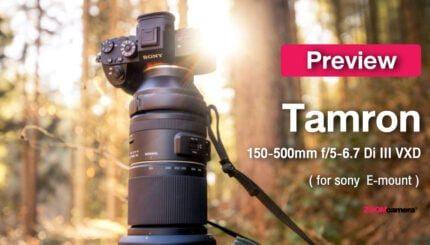 tamron-150-500mm-fe