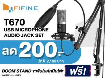 Fifine T670 เม.ย.64 337x251 1