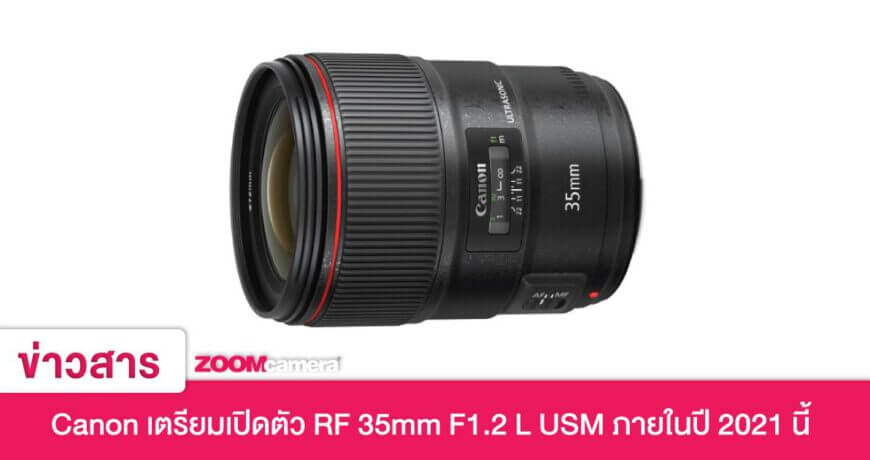 canon-rf-35mm-l