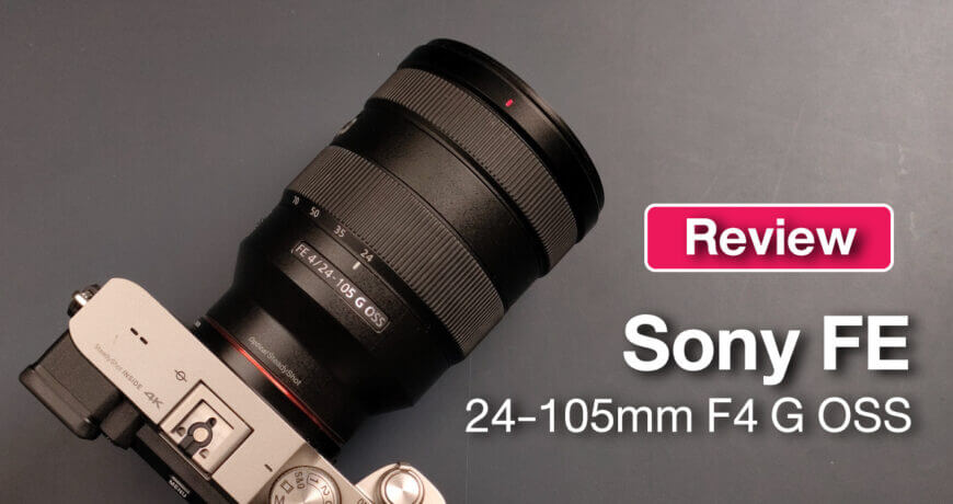 review-sony-fe-24-105mm-f4-g-oss_content