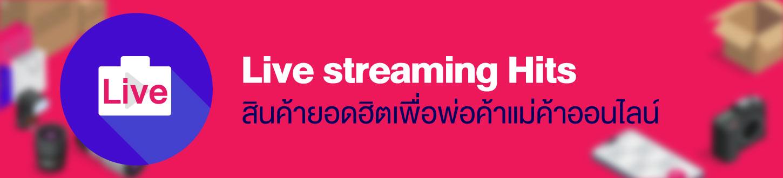 ZoomCamera ChatShop 24 hours Web Home3 1450x330 1