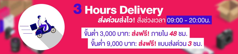 ZoomCamera ChatShop 24 hours Web Home4 1450x330 1