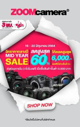 Zoomcamera-Mid-Year-sale-ฉีกราคากลางปี-Sidebar-banner-270x428