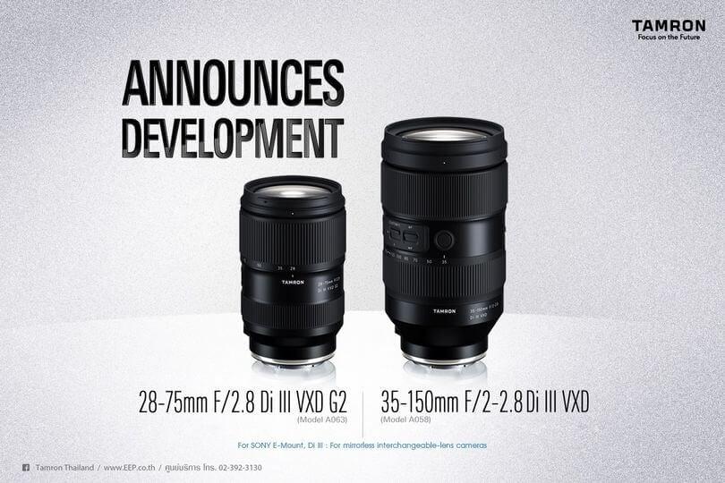 Tamron 35-150mm F2-2.8 Di III VXD For Sony E-mount